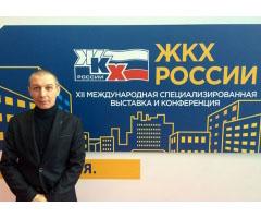 12 Международная специализированная выставка и конференция ЖКХ России в СПб