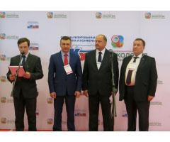 Международная специализированная выставка и конференция «ЖКХ России» 2017 год