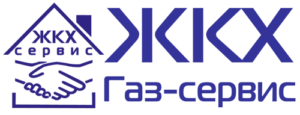 Группа компаний ЖКХ-ГазСервис