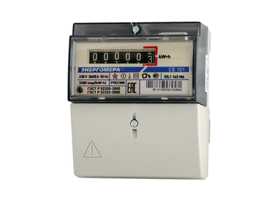Установка и замена электросчетчиков