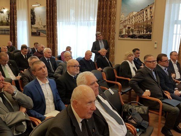 Международный форум «Малоэтажная Россия 2018»