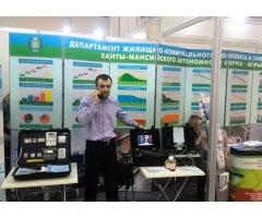Группа компаний ЖКХ-Сервис в Сургуте