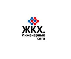 ГК ЖКХ-СЕРВИС планирует участие в выставке в Ижевске