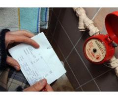 Поверка счетчиков холодной и горячей воды без снятия на дому отмена | закон 831 ПП об отмене поверки счетчиков воды