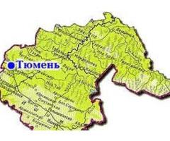 """""""Группа компаний ЖКХ-Сервис"""" теперь и в Тюмени!"""