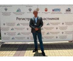 Всероссийская практическая конференция