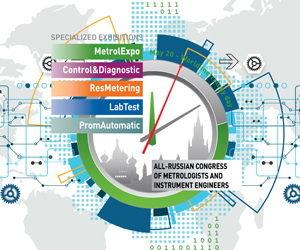 Поздравляем со Всемирным днем метролога!