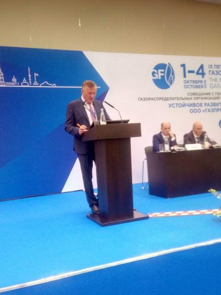 Выступление генерального директора Газпром Межрегионгаз Густав С.В.
