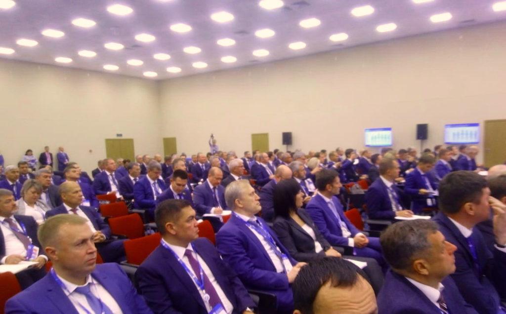 Совещание с генеральными директорами газораспределительных организаций