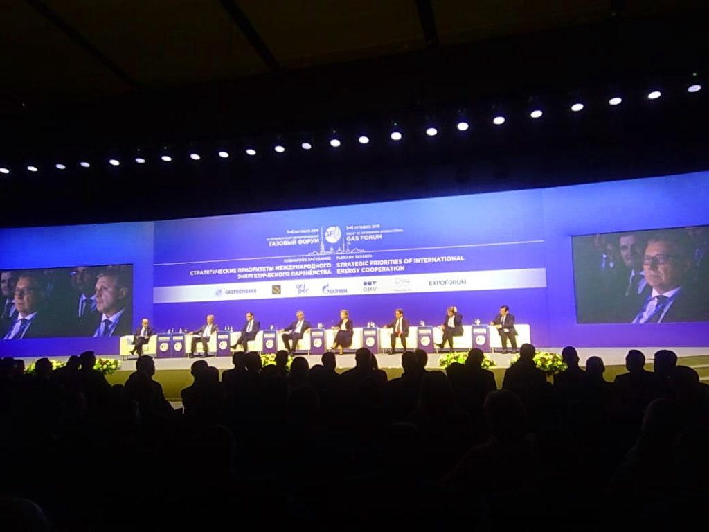 Выступление спикеров IX Газового Форума