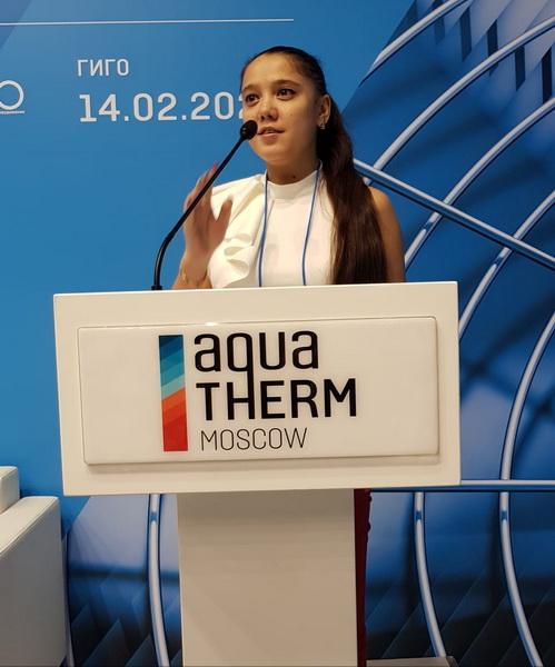 Выставка Aquatherm-2020