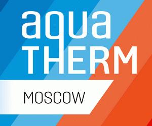 С 11 по 14 февраля в Москве прошла выставка Aquatherm Moscow