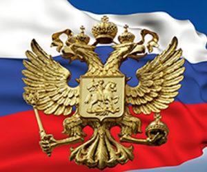 Постановление правительства РФ № 424 от 02.04.2020