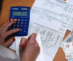 Индексация тарифов на услуги ЖКХ
