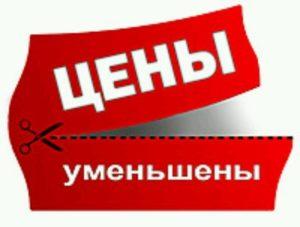 Цена на поверку снижена в Санкт-Петербурге и Ленинградской области!