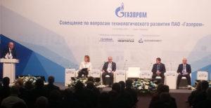 10-й Петербургский международный газовый форум