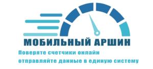 Современные технологии на службе ГК ЖКХ-СЕРВИС
