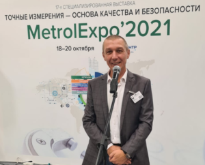 17-я Специализированная выставка «Точные измерения – основа качества и безопасности» MetrolExpo – 2021